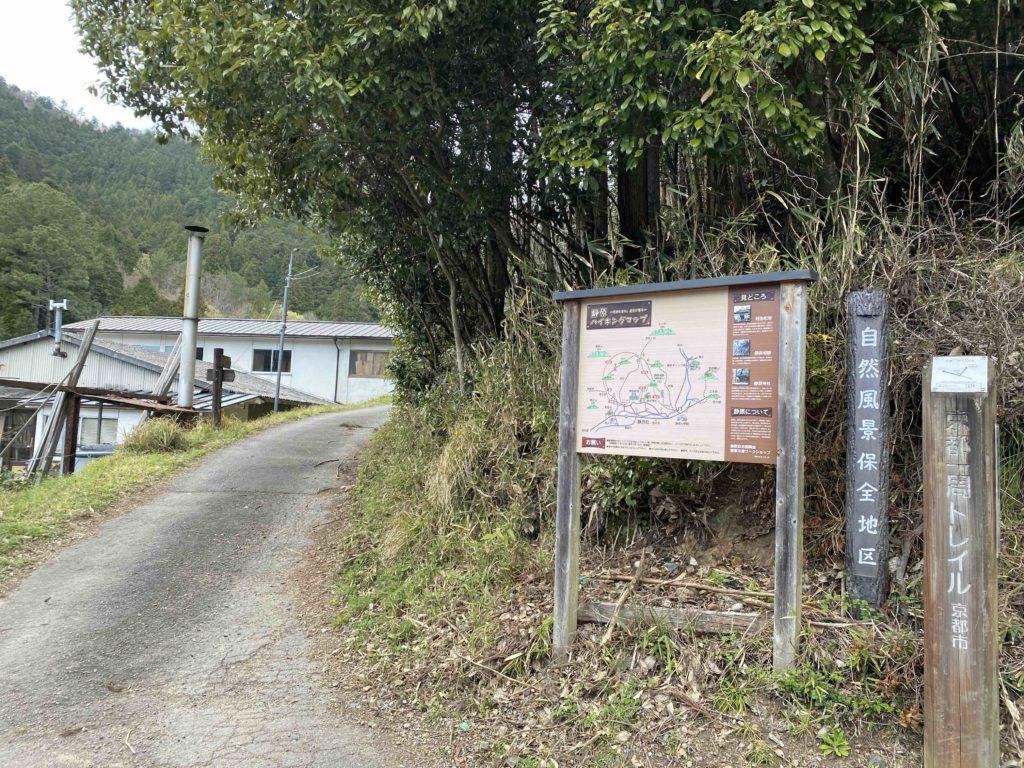 京都一周トレイル 薬王坂
