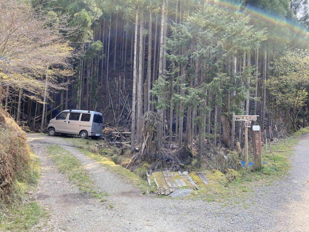 京都一周トレイル 鷹峯