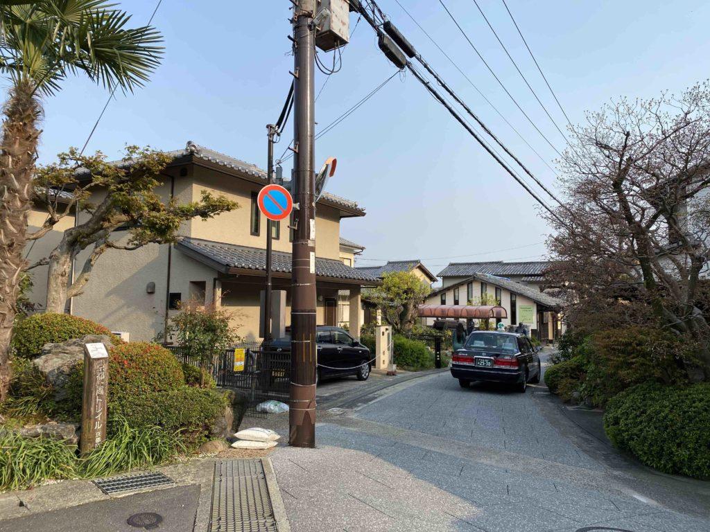 京都一周トレイル 嵯峨 嵐山