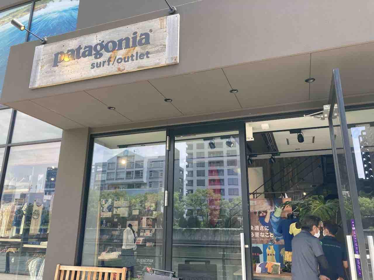 パタゴニア サーフ大阪