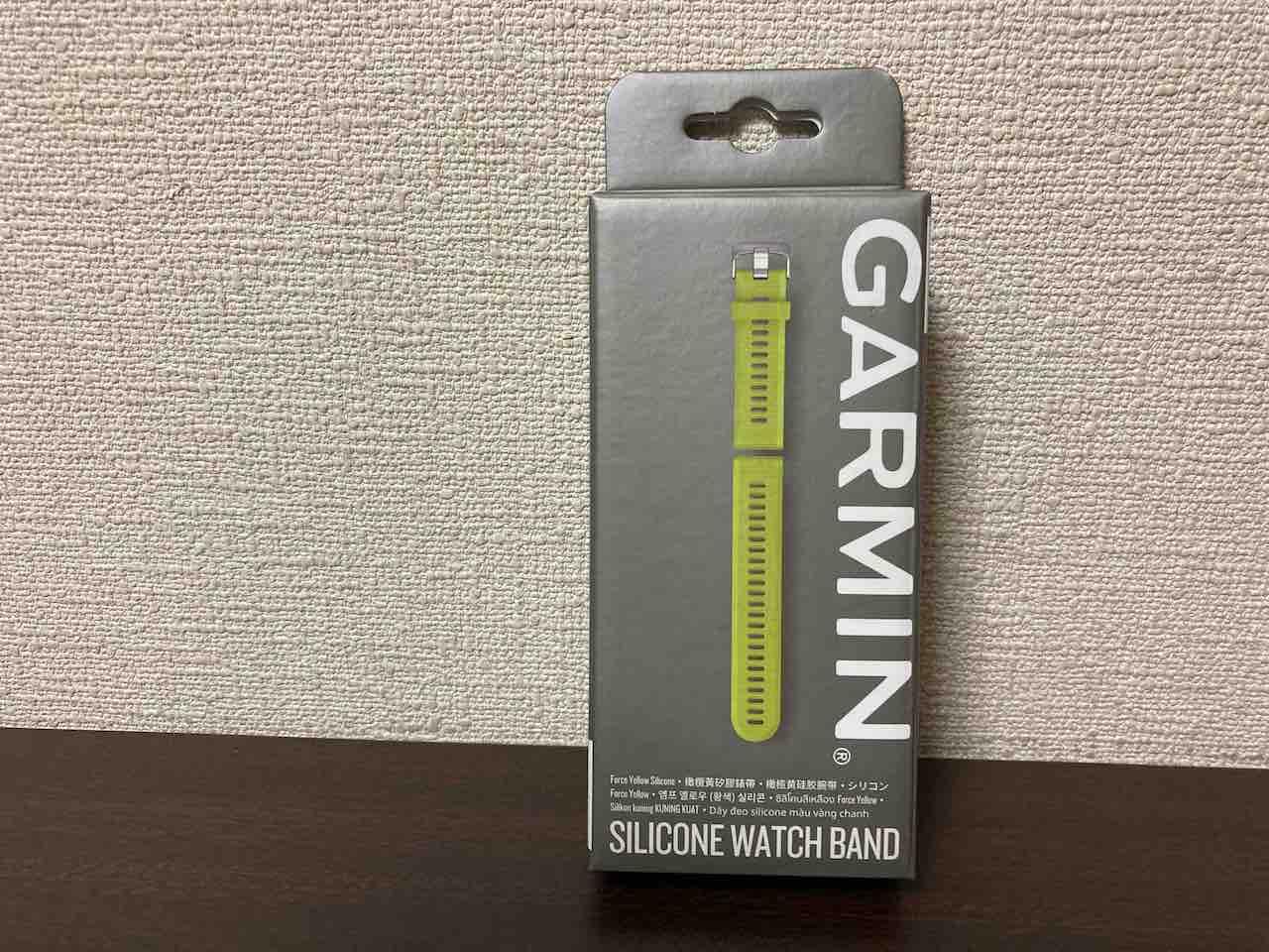ガーミンの交換用ベルト