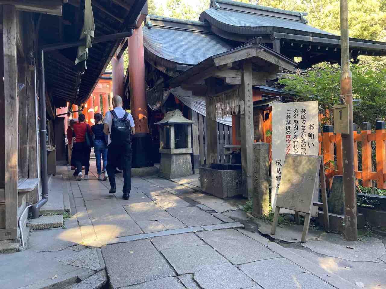 京都一周トレイル 伏見稲荷エリア