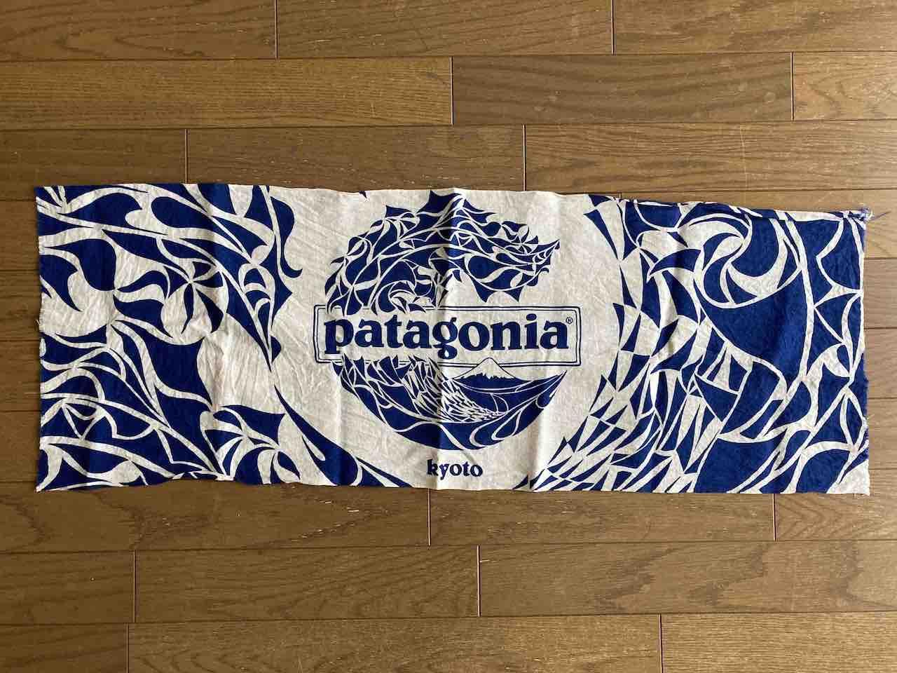 パタゴニア てぬぐい