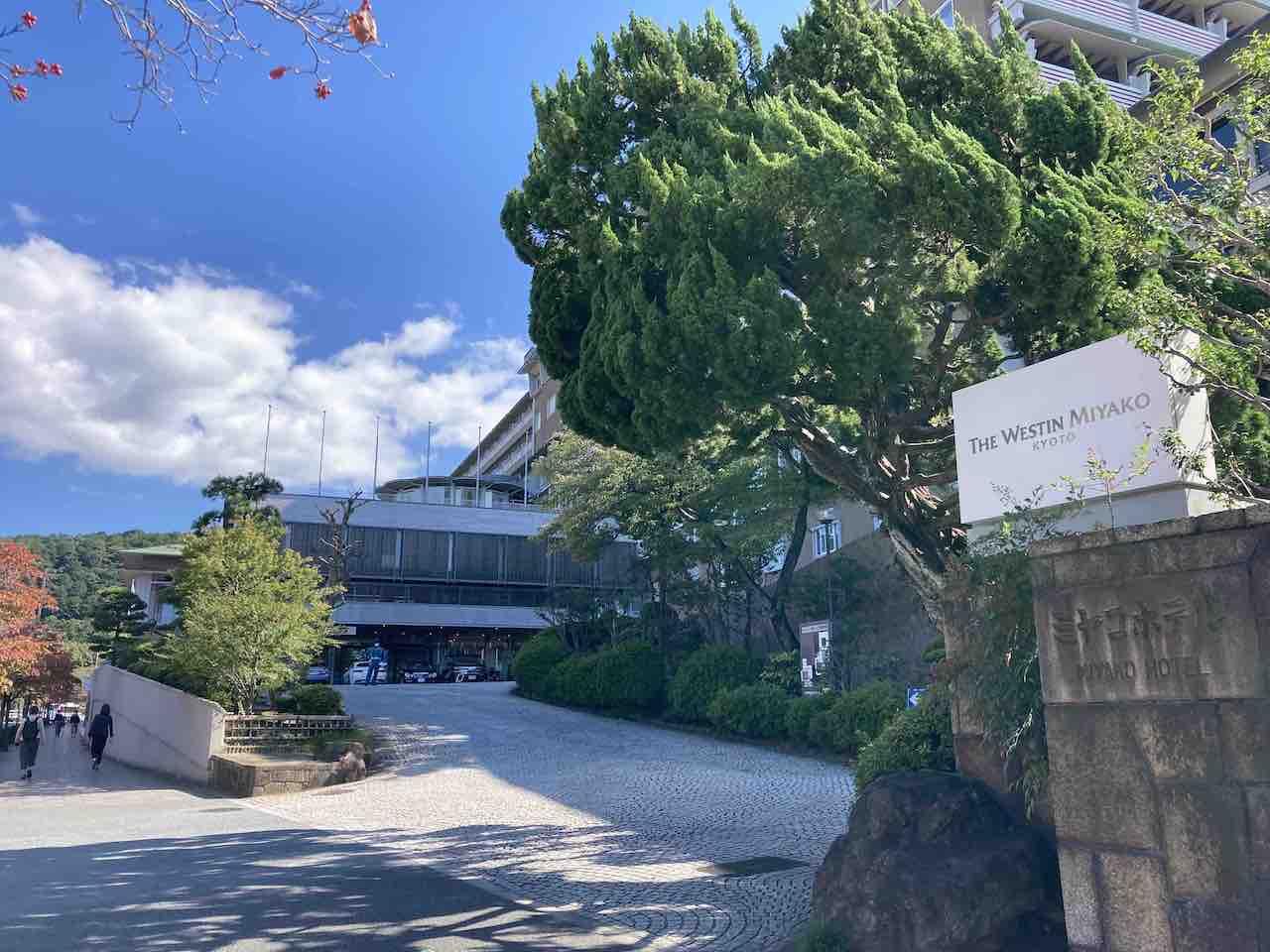 京都一周トレイル 三条エリア