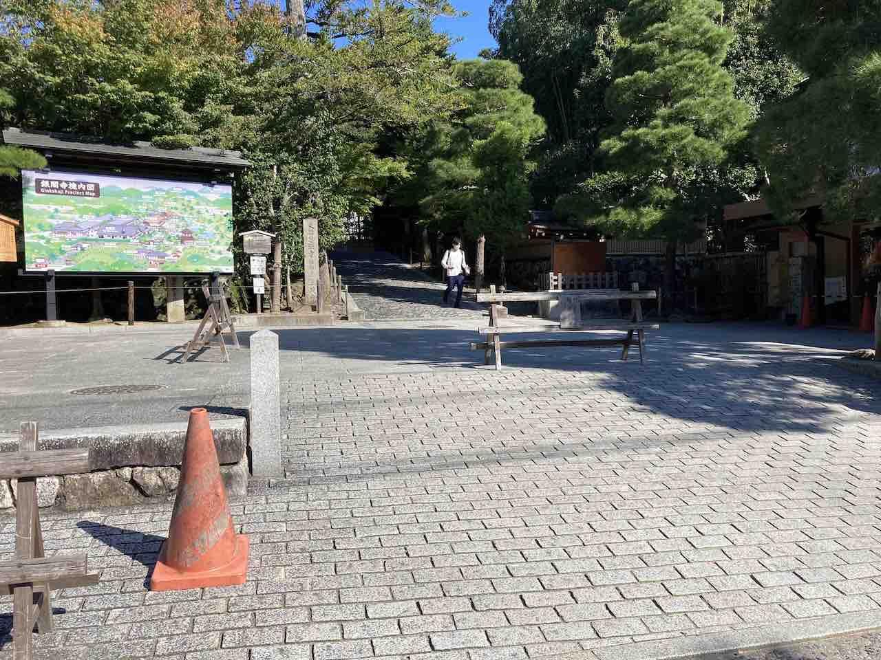 京都一周トレイル 銀閣寺エリア
